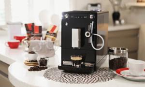 111년 전통 독일 커피명가 밀리타 이벤트