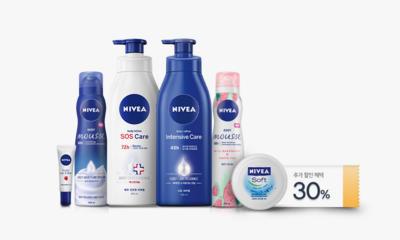 니베아 보습제품 전상품 브랜드위크 최대 47%할인