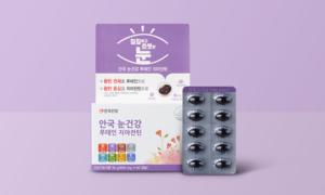 ◆금주의 건강식품◆