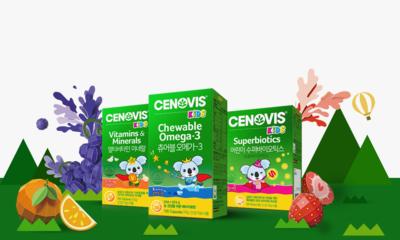 세노비스 어린이 상품 모음 우리아이를 위한 건강식품
