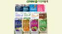 GNM자연의품격 2019 GNM자연의품격 BEST 상품 모음 건강즙 유산균