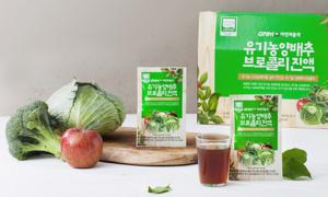 2019 자연의품격 BEST 상품 총출동!