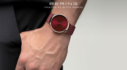 행복한 크리스마스를 위한 베링(BERING) 손목시계
