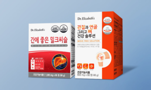 닥터엘리자베스 건강기능식품 모음전