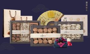 [2020 설] 장흥 표고버섯 선물 기획전