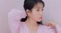 NEW MUSE 최초공개 I PINK U♥ 핑크-MAS 컬렉션♥