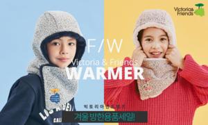 ★한겨울도 따뜻하게★방한필수품★
