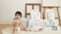 모모래빗 물티슈 1box 증정! 에코씽씽 기저귀 구매이벤트♥