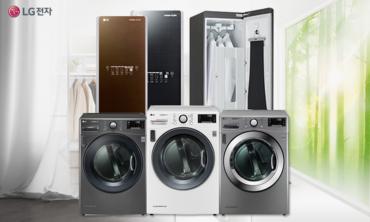 LG TROMM 건조기&스타일러 더 편리하고 깨끗하게!