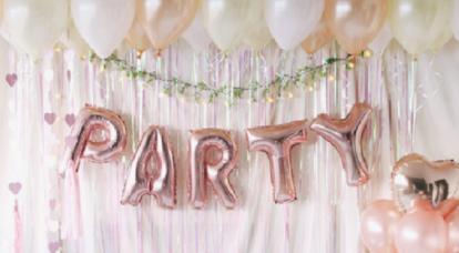 신년 파티 여기서 준비!