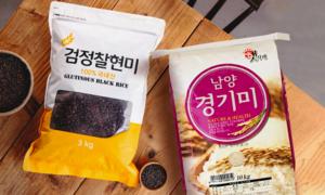 [NE.O] 오늘의 맛있는 쌀