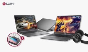 LG Ultra Gear  게이밍 노트북 사은품 이벤트 레트로덕 Q  무선충전기 증정