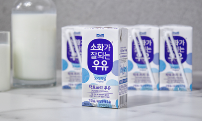매일먹어도맛있어요 매일유업 두유부터우유까지 너무너무좋다!