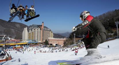 2020 스키시즌