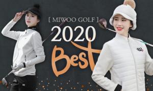 [미우골프] 2020 베스트 단독가
