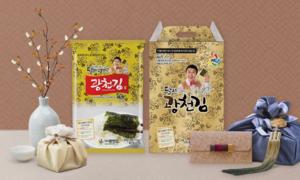 광천김  김 선물세트 초저가/고급가 모음