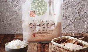 1인가구도 부담스럽지 않은 소단량 쌀 모음