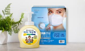 [쓱배송] 미리 준비하는 청결제품★