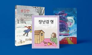 예쁜 그림책, 재미있는 놀이책 4~7 정가대비10%할인 사은품상품권증정