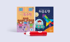 유아동 예쁜그림책 도서전 베스트 그림동화