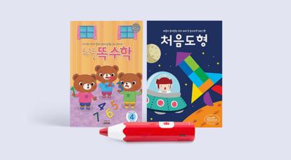 유아동 예쁜그림책 도서전