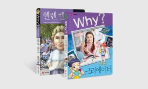 초등 베스트 브랜드 도서전 와이,후 시리즈 / 수학도둑 / 쿠키런