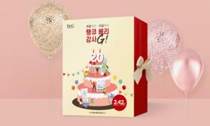 [닥터지] 20주년 한정 땡큐 박스 오픈