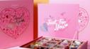 초콜릿 기획전과 함께 해피발렌타인데이!