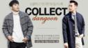 DANGOON 겨울 끝 봄시작 남성 패션제안