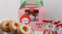 핫한 디저트를 새벽배송으로 만나요 홍만당 찹쌀떡 & 크리스피크림도넛