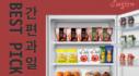 [과일연가] 소량 과일