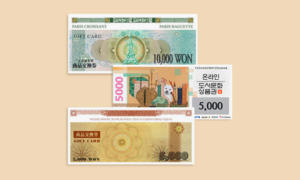 SPC·파리바게뜨 외식상품권 연말선물  다양한외식브랜드 10만원이상 무배