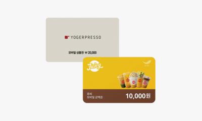 모바일금액권 파격특가 뚜레쥬르/요거프레소/쥬씨 外