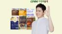 GNM자연의품격 건강한 꽃길 걸어 봄♥ 석류즙 프로폴리스