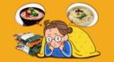 나가지 말고 집에서 먹자! 든든하고 간편한 집밥 쟁여두면 든든해! 간편식 모음