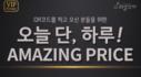 [과일연가] 오늘만 키위 깜짝 특가~♥