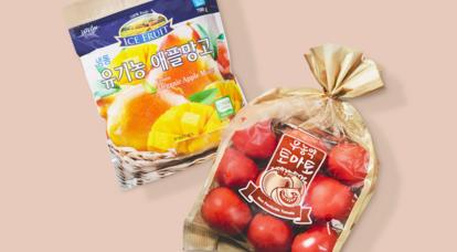 우리가족 건강 먹거리_올가닉(과일/채소)