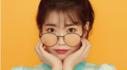 베디베로 X 아이유 아이유 신상 선글라스