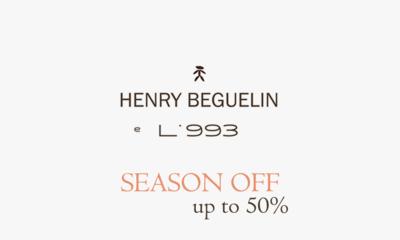 헨리베글린 시즌오프 UP TO 50%