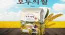 SSG 단독기획 모두의 쌀 20kg 농민의 정성으로 수확한 고품질 쌀