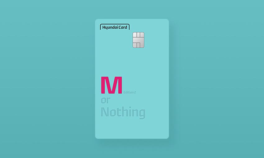 현대카드 즉시할인 최대 40%의 할인 혜택