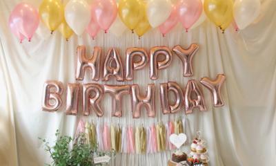생일용품/생일파티/장식용품 평일3시전 주문결제시당일출고 세트 품선 커튼 홈파티 파티용품