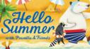 푸빌라와 친구들 굿즈로 신나는 여름을 준비해보세요!
