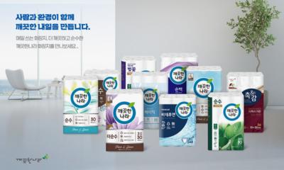 깨끗한나라 화장지 브랜드 모음전 깨끗하고 순수한 매일쓰는 화장지