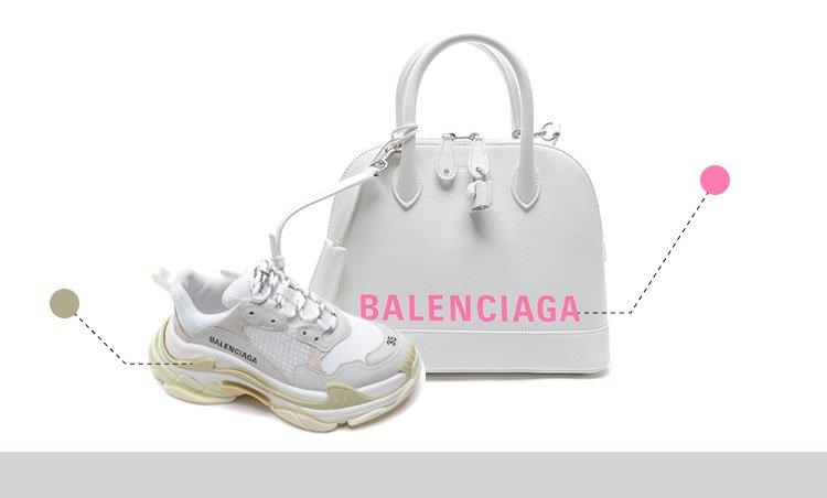 발렌시아가 (Balenciaga)