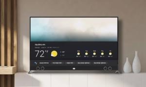더함 안드로이드 스마트 TV 구글 공식 파트너 체결