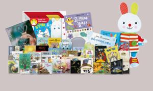 우리 아이 책 놀이터 만들기 책과 친해지는 습관 ★선물포장 정가대비10%할인 사은품상품권증정