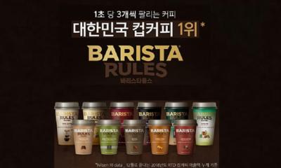 매일유업 인기유제품 모음 우유 부터 커피,음료까지
