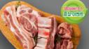 가족들의 건강한 한끼! '보리먹은 돼지고기' 와 '우리한우'