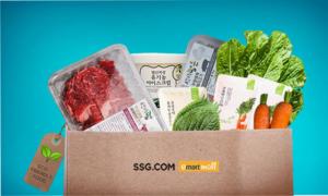 내 몸과 자연에 착한 소비, 친환경먹거리! ~20%할인&사은품증정 친환경 먹거리로 건강한 여름나기!